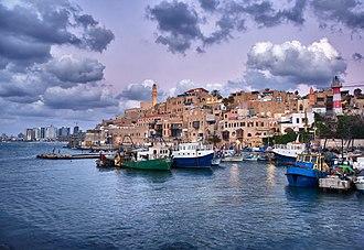 Jaffa Port - Jaffa Port with Tel Aviv in the background