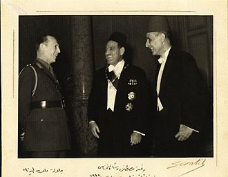Naguib Pasha Mahfouz - With King George II of Greece and Prime Minister Mostafa Pasha El Nahas