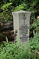Oberrad, Waldfriedhof, Grab 4 – 443 Dannemeyer.JPG