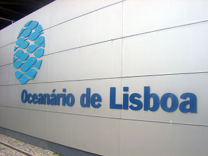 Lisbon Oceanarium - Entrance view.