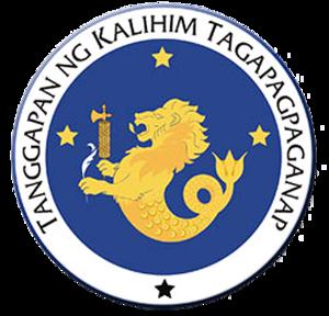 Executive Secretary (Philippines) - Image: Office of the Executive Secretary