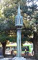 Okuma Memorial Hall (detail) - Waseda University - Tokyo, Japan - DSC07722.JPG