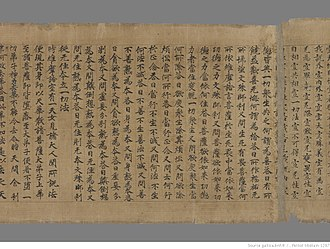 Vimalakirti Sutra - Fragments of Vimalakirti Sutra in Chinese on the reverse side of Old Tibetan Chronicle discovered in Dunhuang Mogao Cave #17