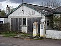 Old filling station - geograph.org.uk - 789981.jpg