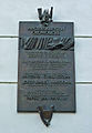 Olmütz-Erzbistum-Tafel.jpg