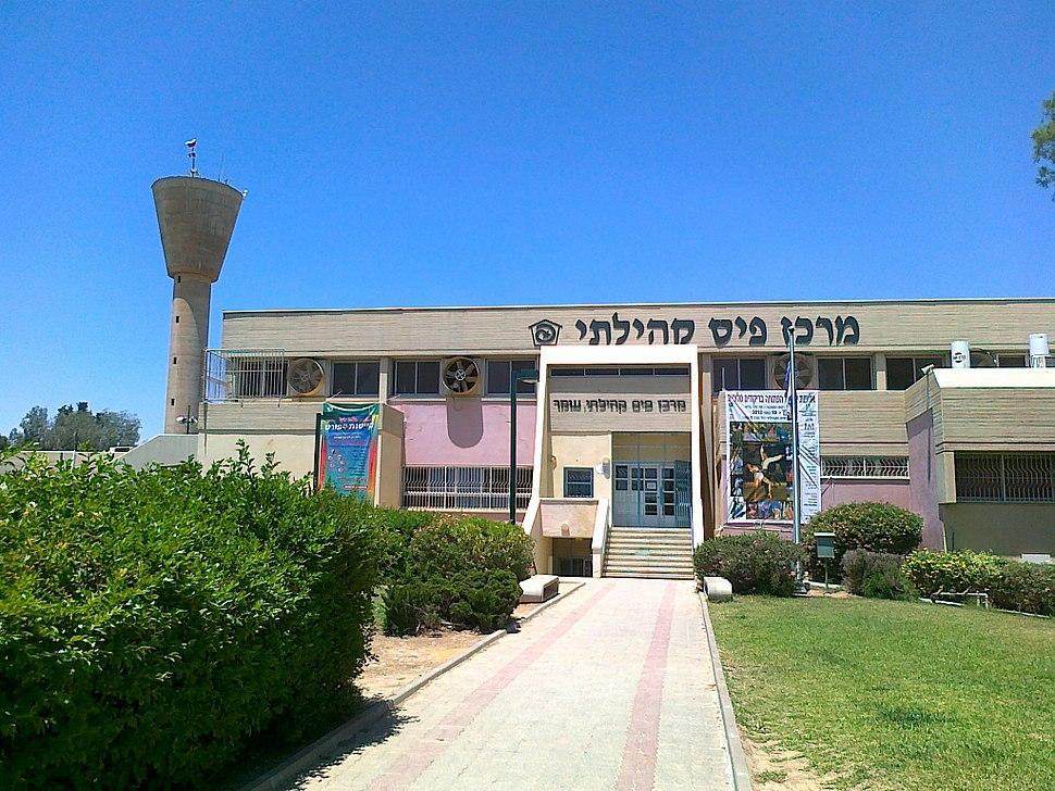 Omer, Israel 4