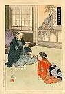 Onodera Jyūnai Hidekazu.jpg