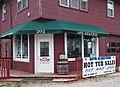 Onsted Business District (14059619202).jpg