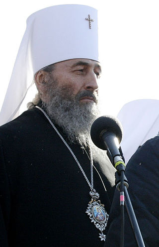 https://upload.wikimedia.org/wikipedia/commons/thumb/4/42/Onuphrius_Berezovsky.jpg/320px-Onuphrius_Berezovsky.jpg