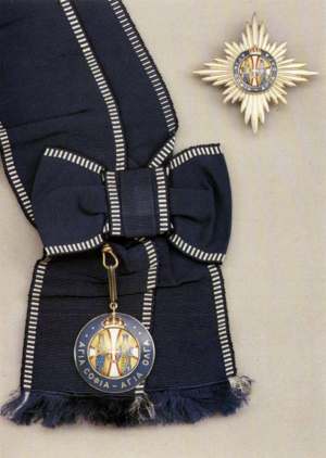 Order of Saints Olga and Sophia - Image: Order of SS. Olga and Sophia