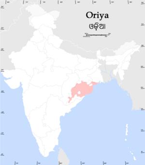 Oriyaspeakers.png