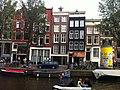 Oudezijds Voorburgwal 167 Amsterdam.jpg