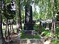 Oulu Cemetery 20060605.JPG