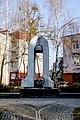 P1570537 Пам'ятний знак жертвам Чорнобильської катастрофи.jpg