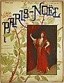 PN 1890-1891 (1).jpg