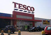 A Tesco Hypermarket in Prokocim, Poland