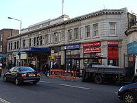 Paddington subsurface station building.jpg