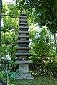 Pagoda - Old Yasuda Garden - Tokyo, Japan - DSC06495.jpg