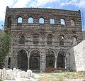 Palace of Porphyrogenitus 2007.jpg
