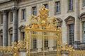 Palace of Versailles, July 2011 006.jpg