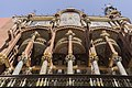Palau de la Música Catalana, general view 2.jpg
