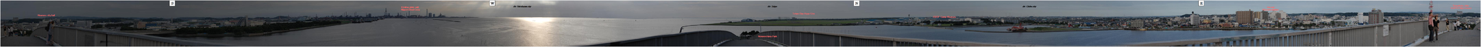 日本語: 中の島大橋より望む、木更津港の全景 (2009年8月14日撮影)