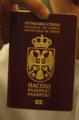 PaošSrbije2016.png