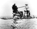 Pearl Harbor Attack, 7 December 1941 - 80-G-1021538.tiff
