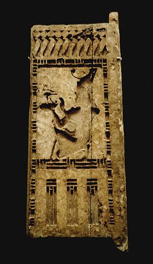 Petubastis III - Image: Pedubast II door