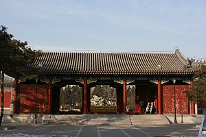 A Chinese gate at the Peking University campus...
