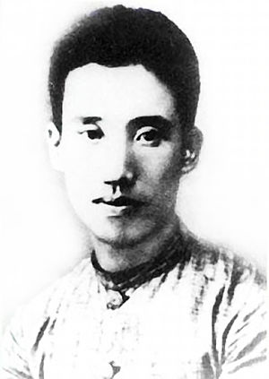 Peasant Movement Training Institute - Peng Pai, PMTI was established based on his idea and suggestion.