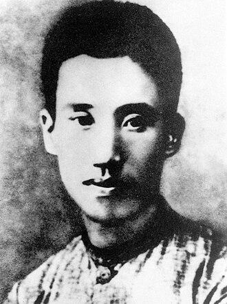 Peng Pai - Image: Peng Pai