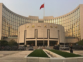 People's Bank of China - People's Bank of China headquarters in Beijing