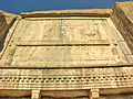 Persepolis 24.11.2009 12-05-16.jpg