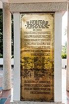 Petagas Sabah PetagasWarMemorial-06