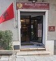 Piana degli Albanesi - Negozio articoli sacri bizantini.jpg