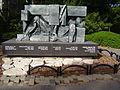 PikiWiki Israel 10657 war memorial in ahuza haifa.jpg