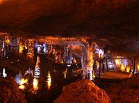 PikiWiki Israel 29705 Stalactite Cave.JPG