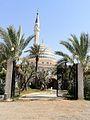 PikiWiki Israel 31131 Cities in Israel.jpg