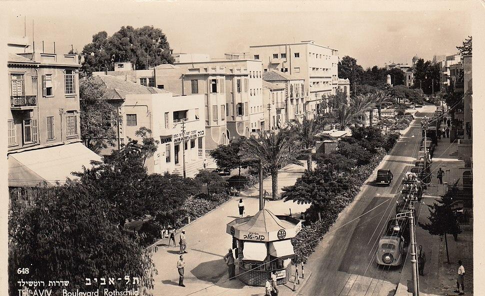 PikiWiki Israel 45651 Rotshild Boulevard