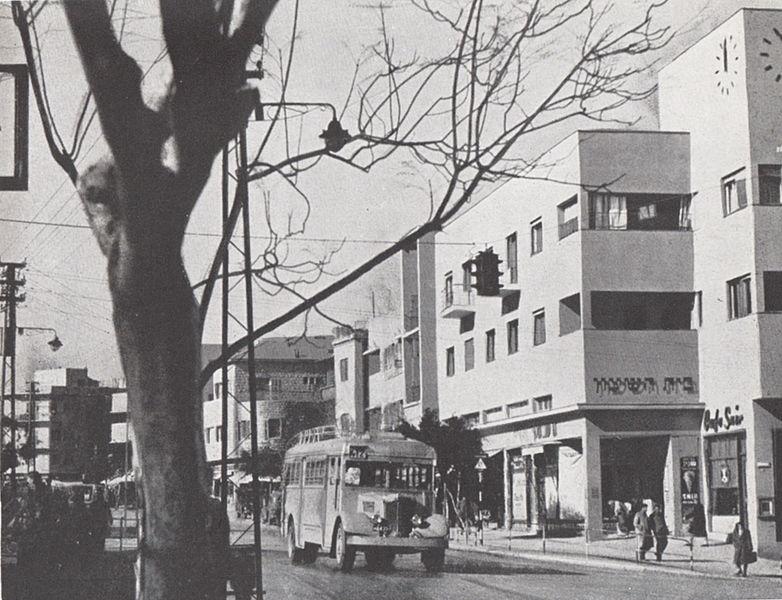רחוב הרצל בחיפה