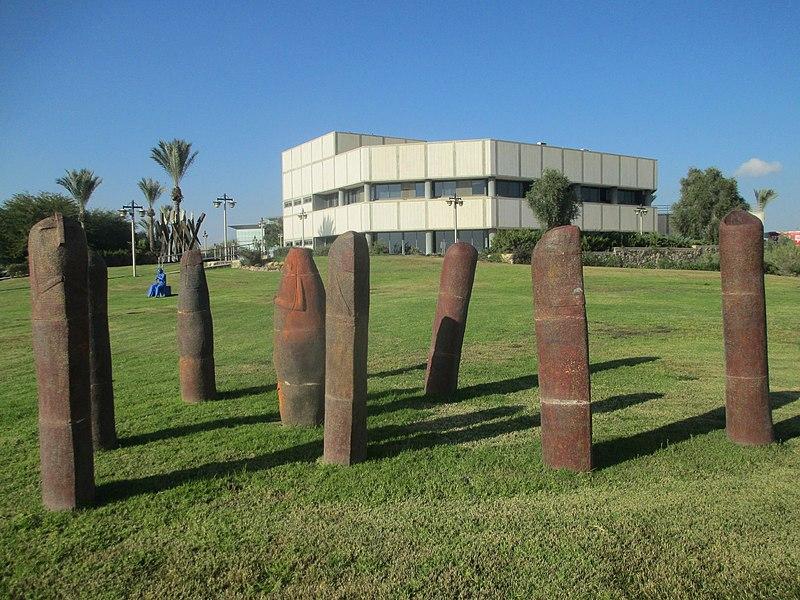 הפסל יער של נורה ונעמי
