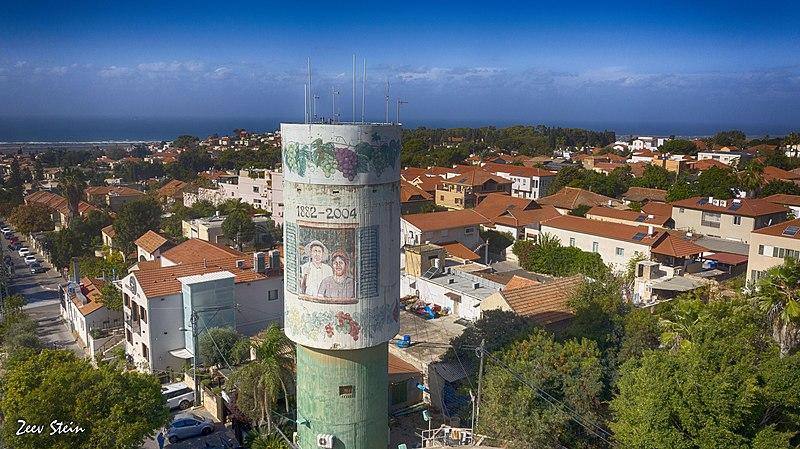 מגדל המים ההיסטורי בזכרון יעקב