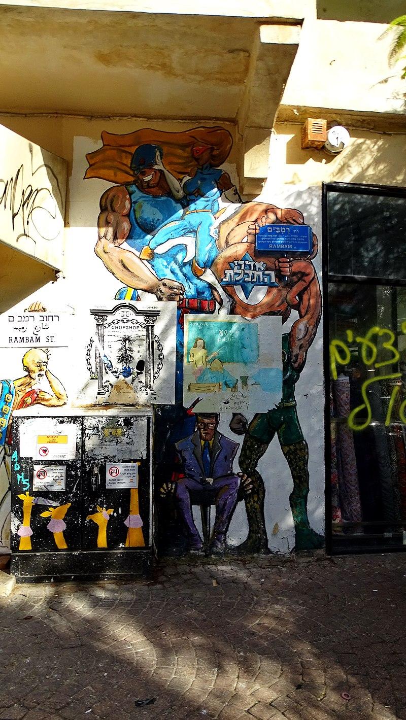 גרפיטי ברחוב רמבם תל אביב