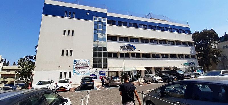 בית ספר אליאנס בחיפה