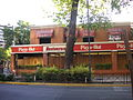 Pizza hut santiago.jpg