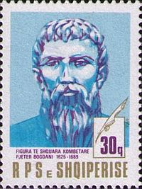 Pjetër Bogdani 1989 Albania stamp.jpg