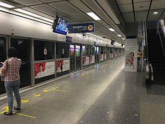 Sukhumvit MRT Station - Image: Platform 1 of Sukhumvit Station