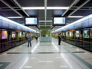 Line 2, Guangzhou Metro - Platform of The 2nd Workers' Cultural Palace Station