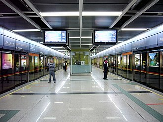 Line 2 (Guangzhou Metro) - Image: Platform of 2nd Workers' Cultural Palace Station
